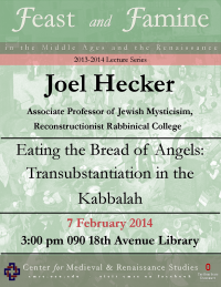 Hecker Lecture Flyer
