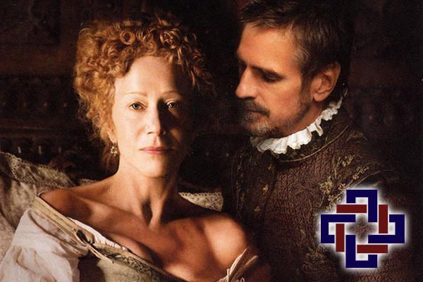 Poster of Elizabeth I (2006) with CMRS Logo